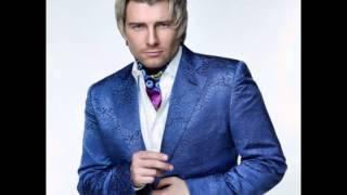 Николай Басков - Внезапная любовь (Аудио)