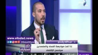 خطيب السيدة نفيسة: حالة واحدة حرم الإسلام فيها الزواج.. فيديو