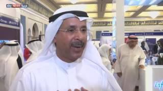 الكويت.. مؤشر للمعرفة بالمؤسسات الاقتصادية