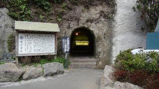 友人と4人で九州縦断旅行をしてきました。 今回は西郷隆盛銅像/洞窟まで...