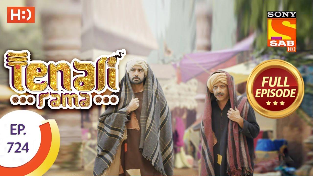Download Tenali Rama - Ep 724 - Full Episode - 24th July 2020