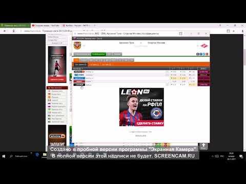 Видео Бонус код в джой казино