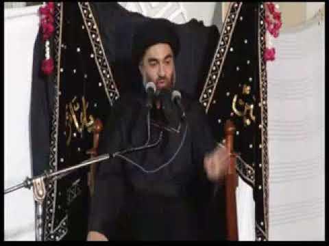 07 Majlis 06 Muharram 1439 2017 Maulana Ali Raza Rizvi