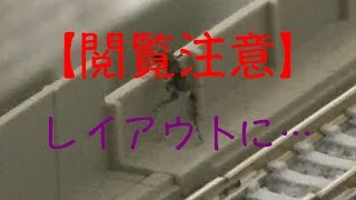 快速東京 - ゴキブリ