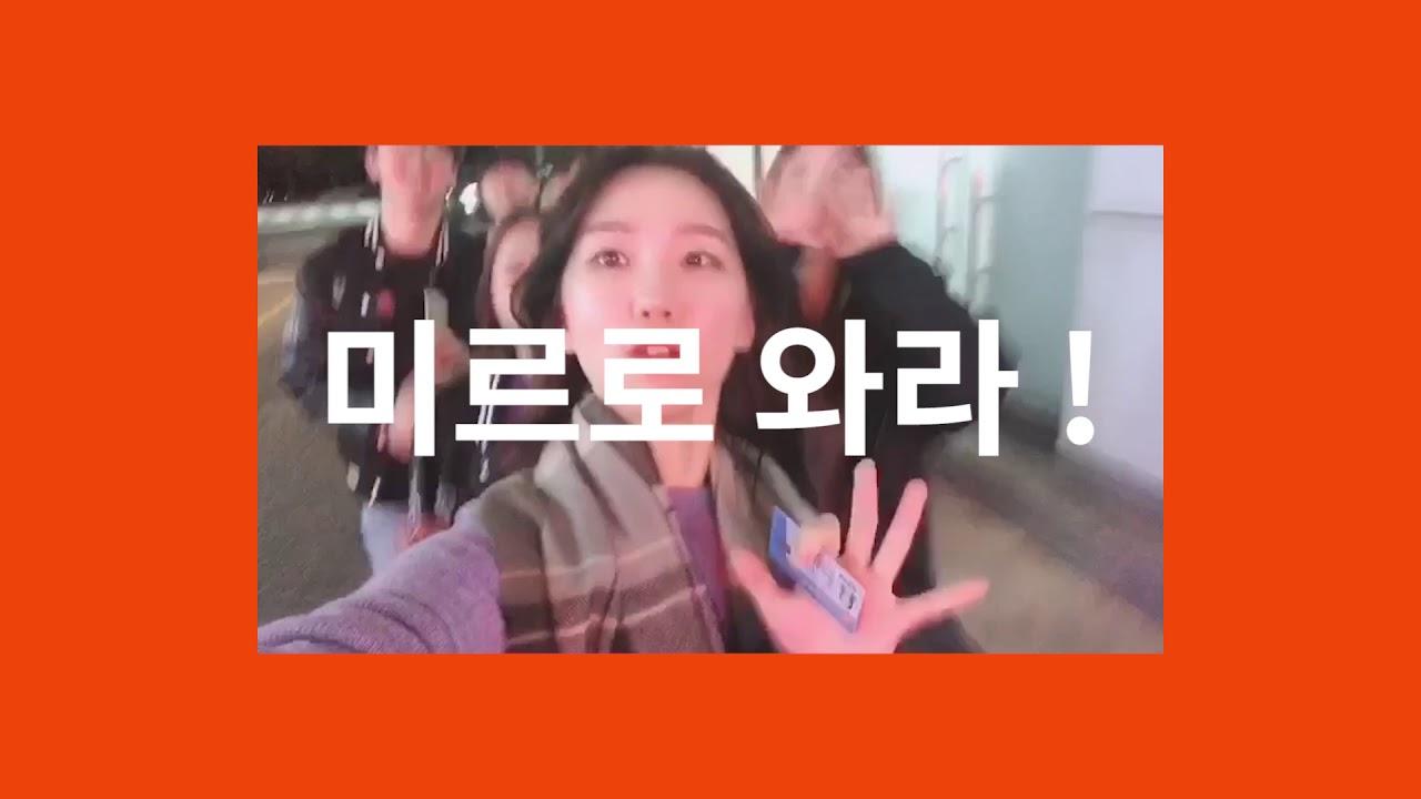 한동대학교 밴드동아리 MiR(미르) 2020 리크루팅 홍보영상