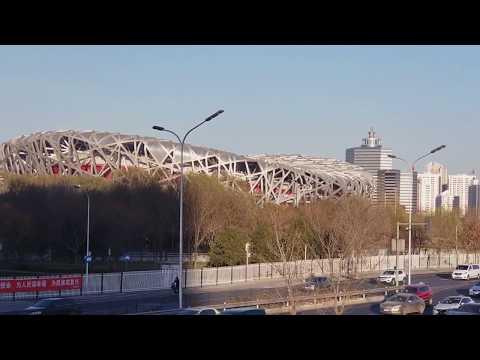 VIEW OF BEIJING NATIONAL STADIUM ( THE BIRD'S NEST) AND SORROUNDING AREA