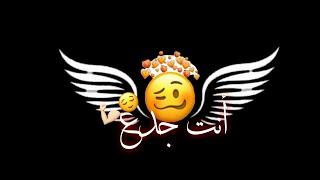 محمد رمضان|تصميم شاشة سوداء|أنت جدع أيوا جدع أنا جدع|حبي ليكو مبدأ|بدون حقوق