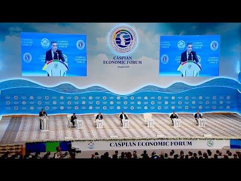 تركمانستان: المنتدى الاقتصادي لبحر قزوين من أجل تعاون تجاري وجذب الاستثمارات الأجنبية…  - 16:54-2019 / 8 / 19