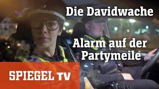 Die Davidwache: Alarm auf der Partymeile   SPIEGEL TV