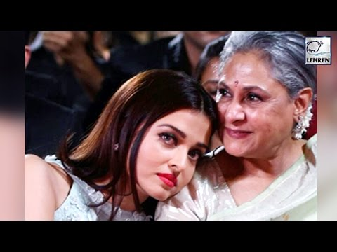 Aishwarya Gets EMOTIONAL On Mother- In- Law Jaya Bachchan's Shoulder | LehrenTV