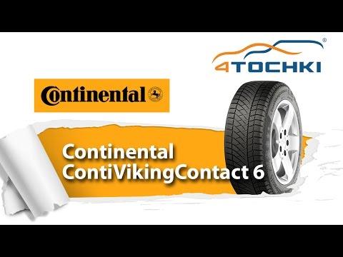 Зимняя шина ContiVikingContact 6