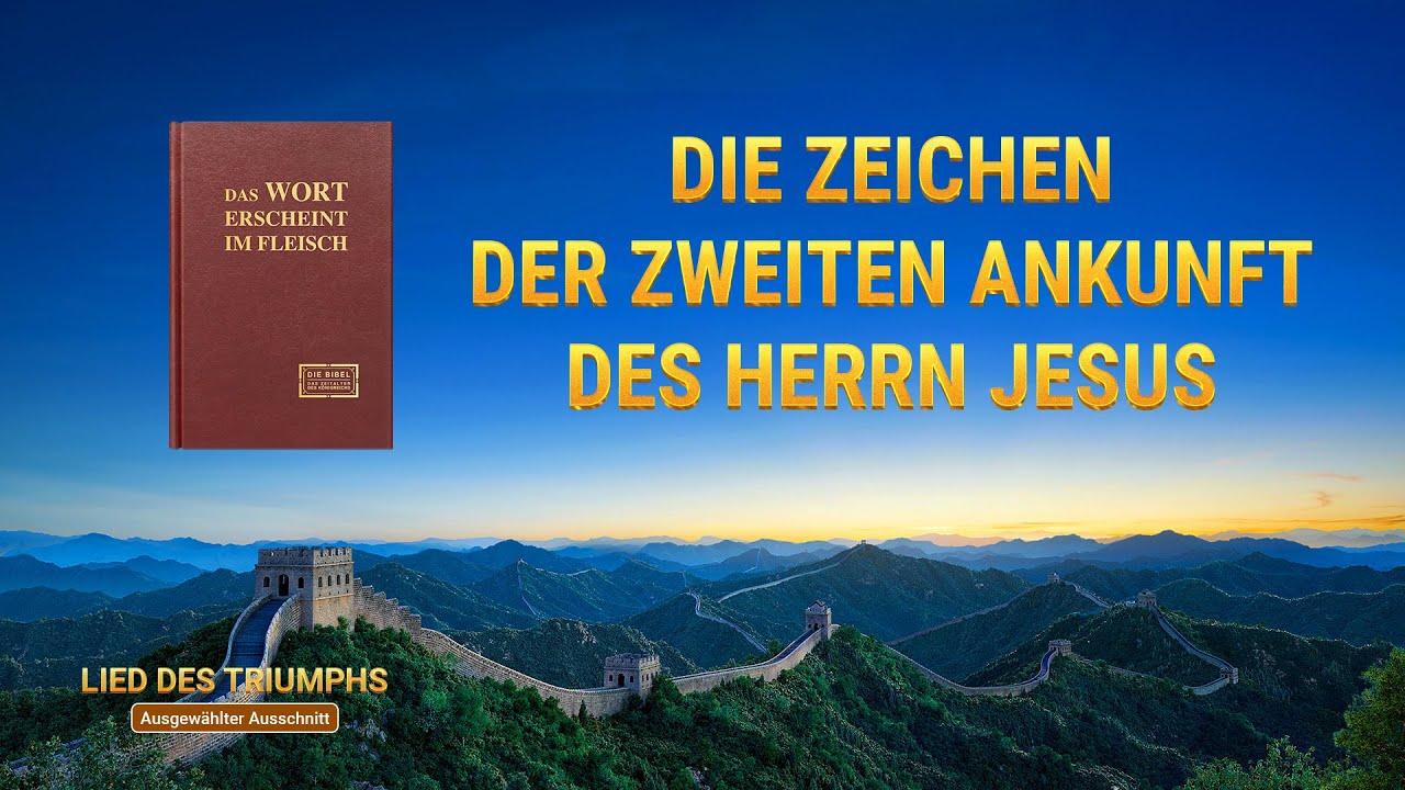 Christlicher Film   Lied des Triumphs Clip 4 – Die Zeichen der zweiten Ankunft des Herrn Jesus