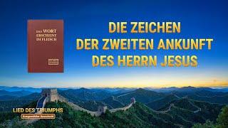 Christliche Film Clip - Die Zeichen der zweiten Ankunft des Herrn Jesus