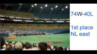 What if the Montreal Expos...