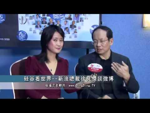 Rotary Inovation Dialog - Sina CTO Jack Xu Talks about Weibo