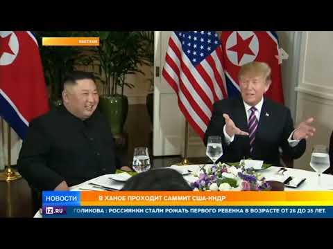 Дональд Трамп и Ким Чен Ын общались вдвое дольше, чем запланировали