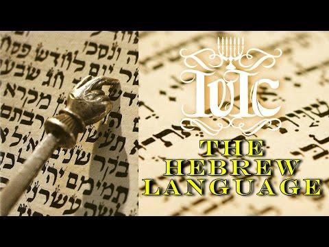 The Israelites: The Hebrew Language