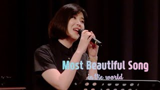 What if LYN sang at your wedding? ENG SUB • dingo kdrama