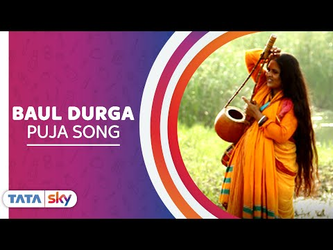 Basudev Das Baul's performance & Know Santhal from