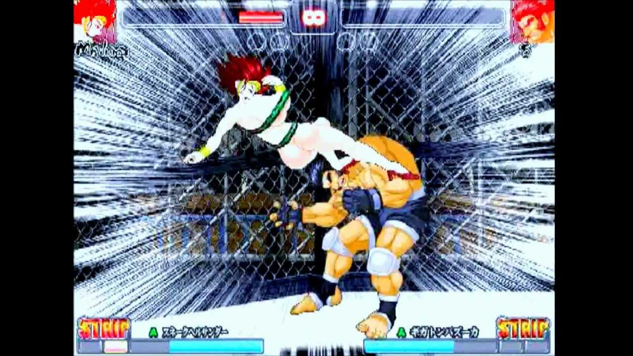 Super strip fighter 4