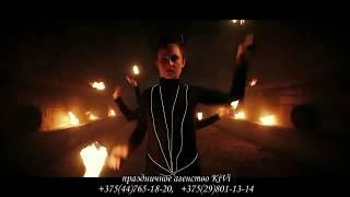 огненное шоу на свадьбу в Пинске, фаер-шоу на праздник,fire-show
