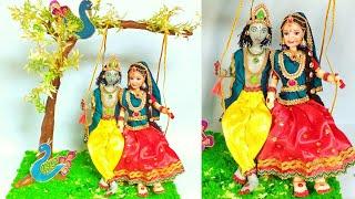 Radha Krishna Making | Newspaper Craft | DIY | Creative Craft | Newspaper Doll | By Punekar Sneha