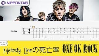 Download Lagu 【Guitar TAB】〚One Ok Rock〛Melody Lineの死亡率 / Melody Line No Shibouritsu ギター tab譜 mp3