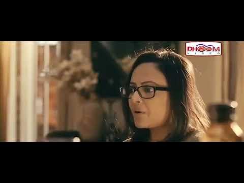 Aschorjo Prodip new bengali movie 2017 thumbnail
