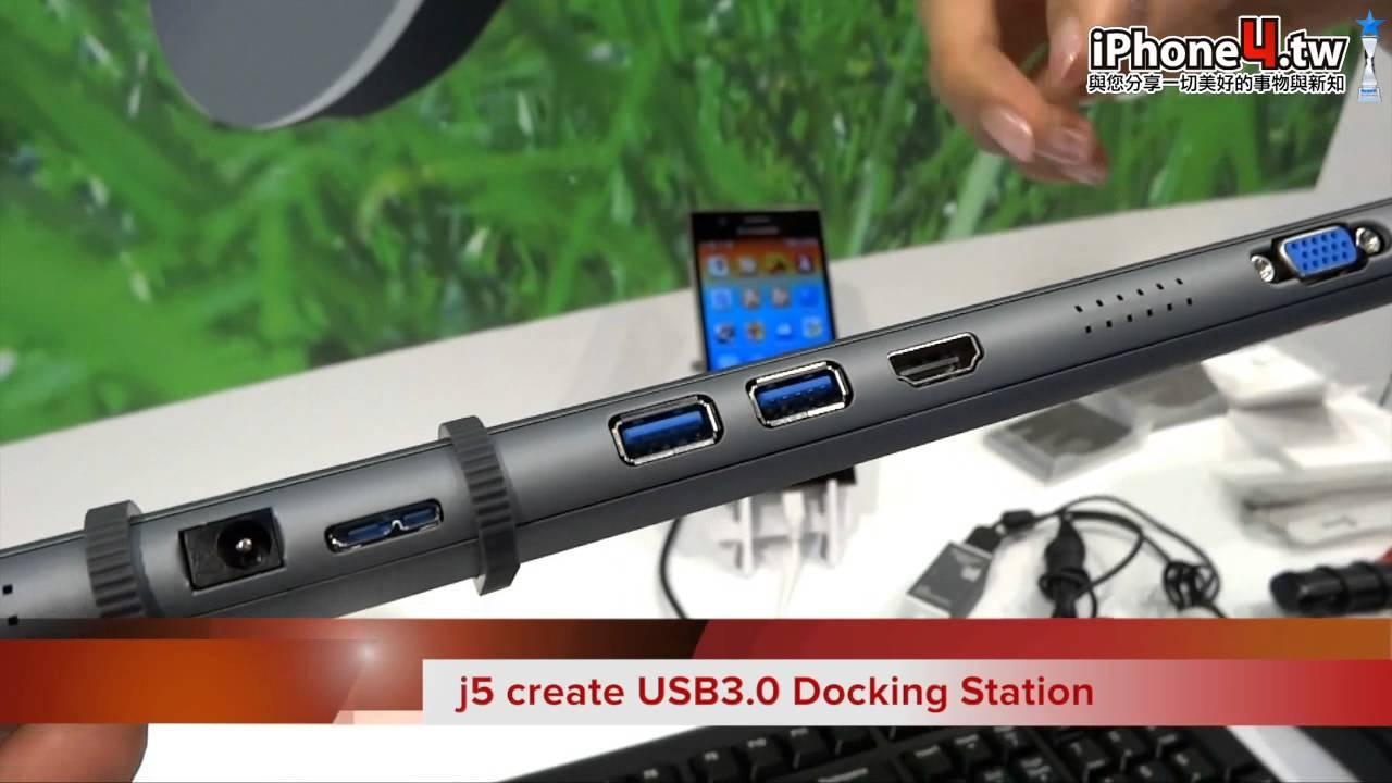 j5 create的Android hub與新docking station