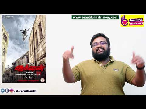 Action review by Prashanth