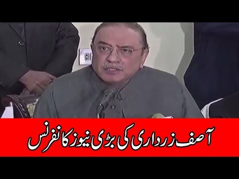PPP Co-chairman Asif Zardari Held Hard Hitting Press Conference | 24 News HD
