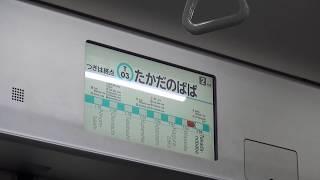 東京メトロ東西線「時差Bizトレイン」各停 高田馬場行き 車内の様子(早稲田→高田馬場)