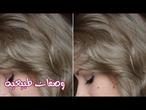 خلطة طبيعية لصبغ الشعر