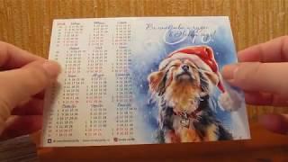 посткроссинг. postcrossing обзор открыток из магазина Lovelycards