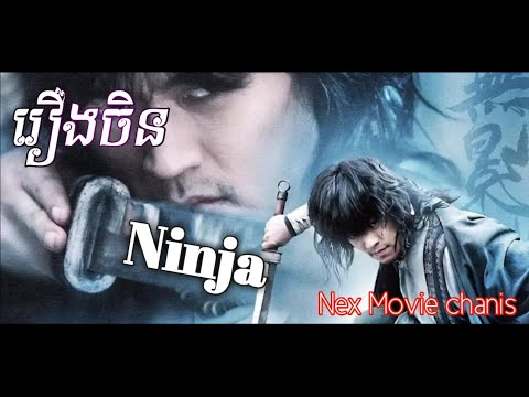 Best Dubbed  2021 Best Kungfu Ninja Movie 2021 New Action Movie in Hindi Dubbed 2020