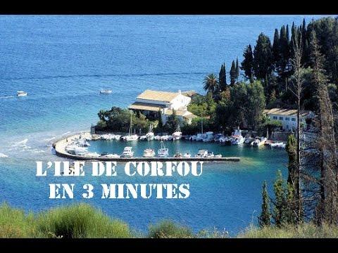 L'île de Corfou (Grèce) en 3 minutes