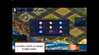 Симулятор Олигарха - браузерная игра стратегия 2015 играть онлайн. Ссылка под видео