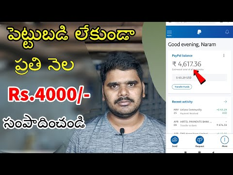 Earn Rs.4000/- Per Month Without Investment Telugu | Work From Home Jobs Telugu | Earn Money Online