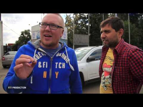 Большой тест-драйв (видеоверсия): Jeep Compass