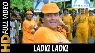 Ladki Ladki | Vinod Rathod, SudeshBhonsle | Shreemaan Aashique 1993 Songs | Rishi Kapoor, Urmila