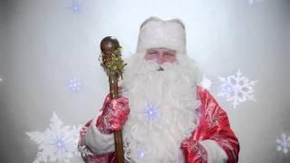 видео Выбор Деда Мороза на детский праздник