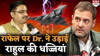 डॉक्टर  ने Modi को बताया सबका बाप, Rahul को धो डाला