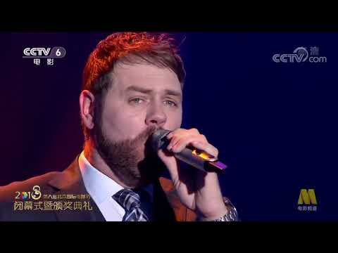 Boyzlife - My Love & Picture Of You (Live At Beijing International Film Festival Closure 2018)
