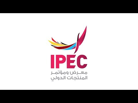 Why IPEC