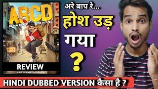 Abcd Hindi Dubbed Review | Abcd Hindi Dubbed Movie | Abcd South Movie Hindi Dubbed | Abcd Dhinchaak