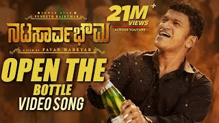 Open The Bottle Full Song | Natasaarvabhowma Songs | Puneeth Rajkumar | Vijay Prakash