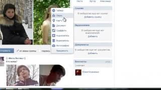 видео Как сделать опрос в группе Вконтакте