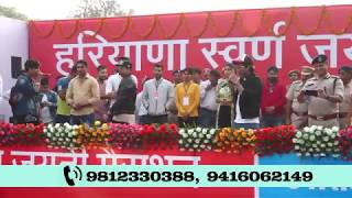MD KD Live Concert in Hisar Marathon Full HD