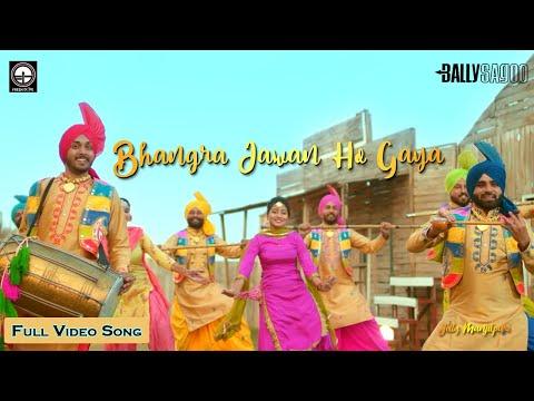 Bally Sagoo  'Bhangra Jawan Ho Gaya' (Official Video)   Ft Jelly Manjitpuri   Latest Punjabi Songs