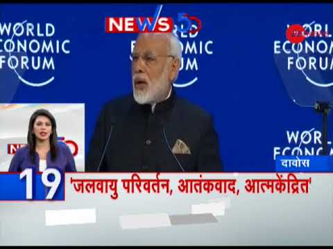 News 50: PM Modi targets China, Pakistan at the World Economic Forum